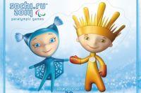 Талисманы Паралимпийских игр в Сочи-2014: Снежинка и Лучик.