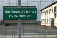 Таможенный пункт на российско-украинской границе.