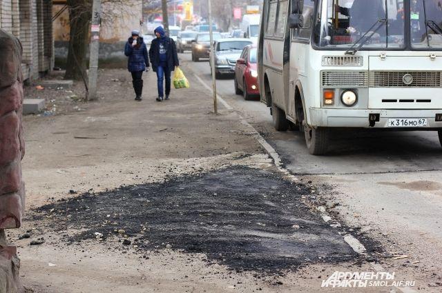 Злополучную яму засыпали после публикаций в СМИ.