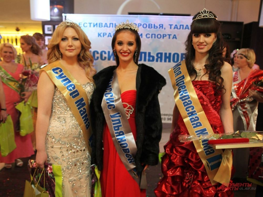 Победительница конкурса: Фания Пичуева, Мария Шеянова и Светлана Носкова