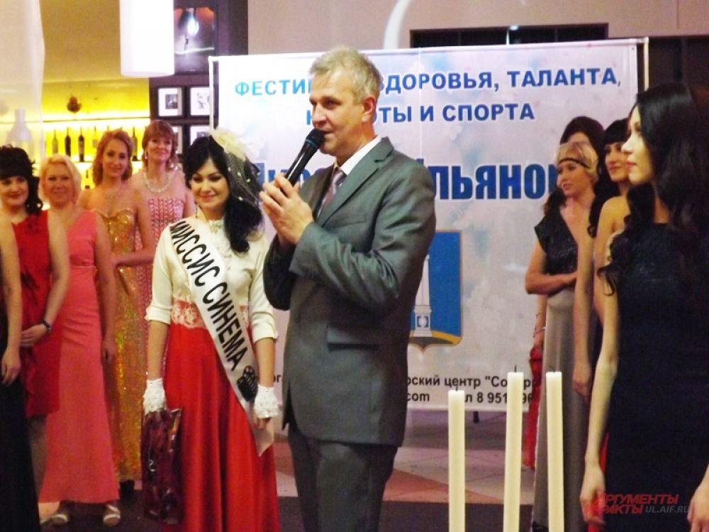 Режиссер Владимир Потапов поздравил «Миссис Синема» Евгению Шахову