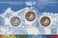 Почтовые марки с олимпийскими медалями.