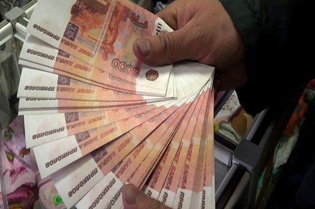самые крупные мошенничества россии могу