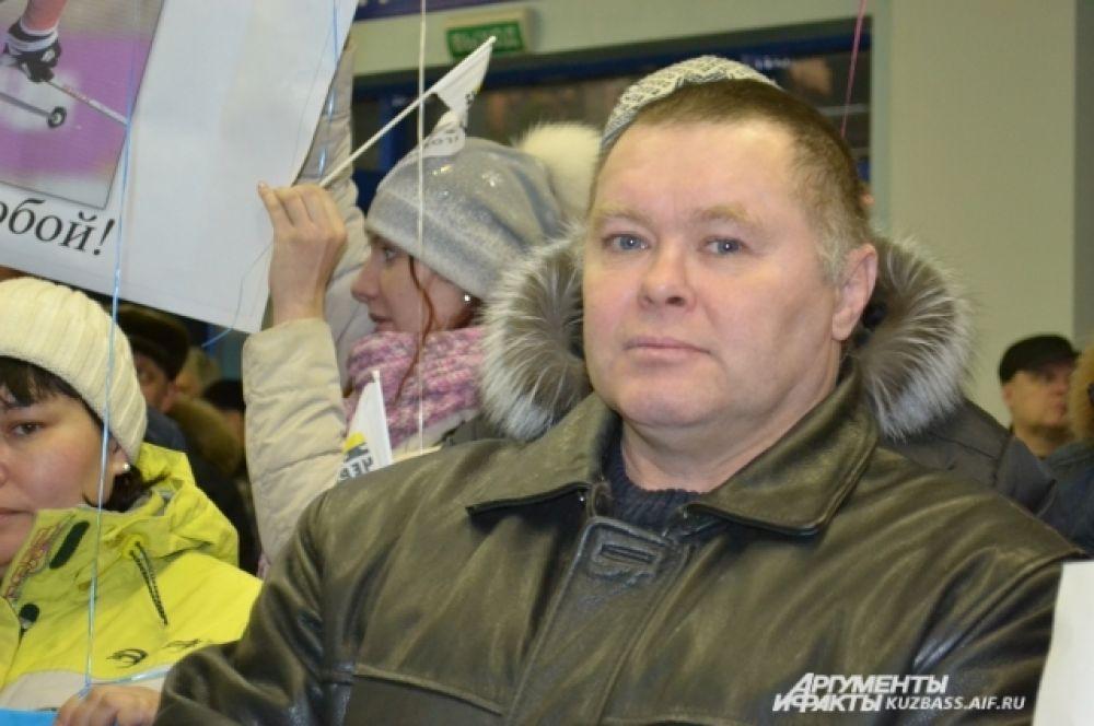 Александра Бессмертных с нетерпением ждал его отец – Андрей Леонидович.