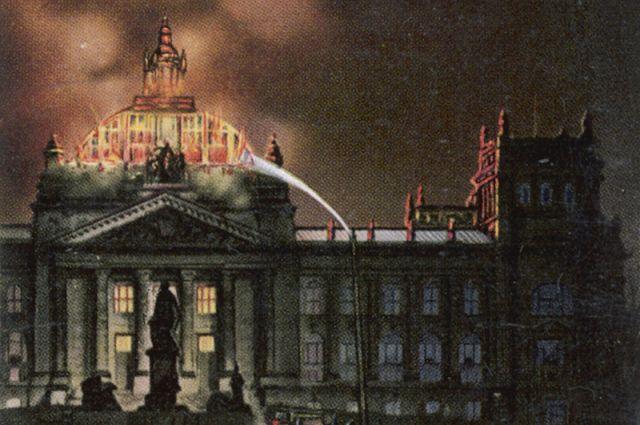 Поджог Рейхстага. Репродукция фотографии.