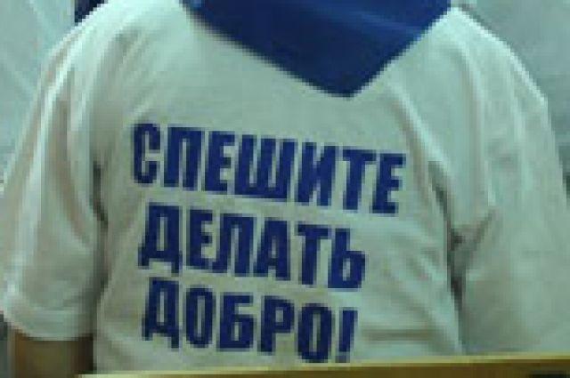 Волонтеры Новосибирска всегда готовы прийти на помощь.