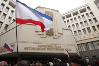 Митинг у здания Верховного совета Крыма в Симферополе.
