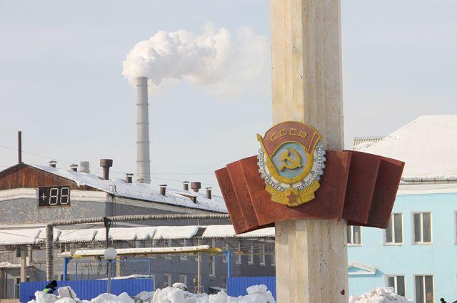 Советское прошлое оказалось непосильной ношей для нынешних хозяйственников.