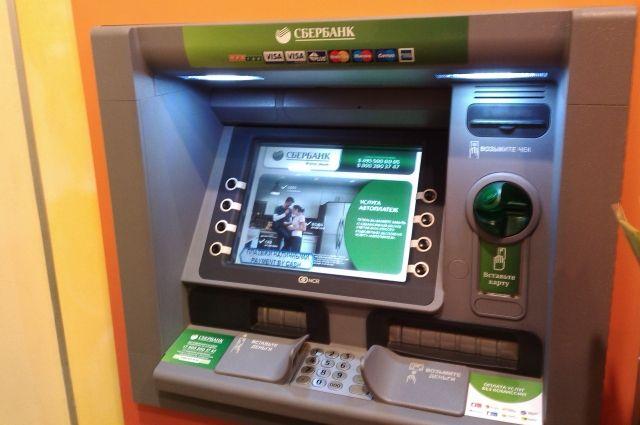 Тюменцы подали более 2500 заявок на кредит через банкоматы Сбербанка