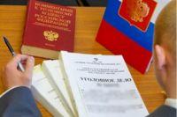 Омская больница незаконно присвоила полмиллиона рублей.