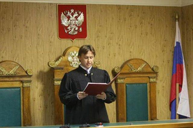 Казанский районный суд