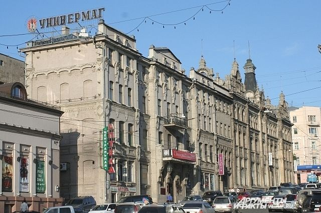 Владивостокский ГУМ. До ремонта.