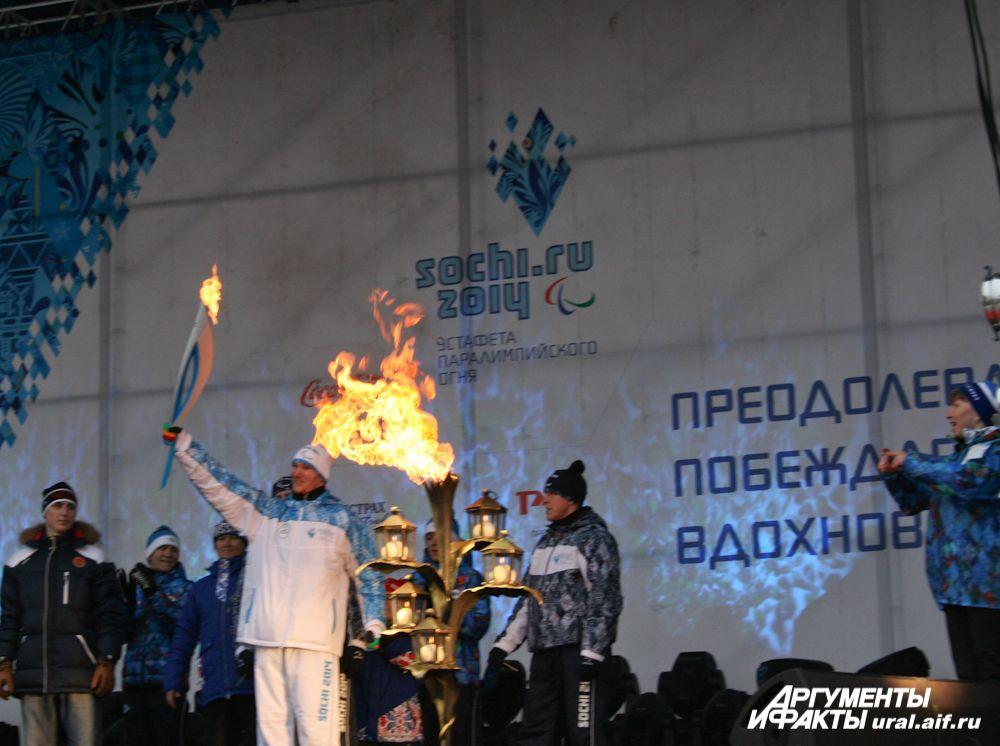 Свой факел зажег от Каменного ветка первый факелоносец эстафеты многократный чемпион Паралимпийских игр Артем Арефьев.