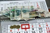 «Мостовик» до сих пор не выплатил долги по зарплате своим сотрудникам