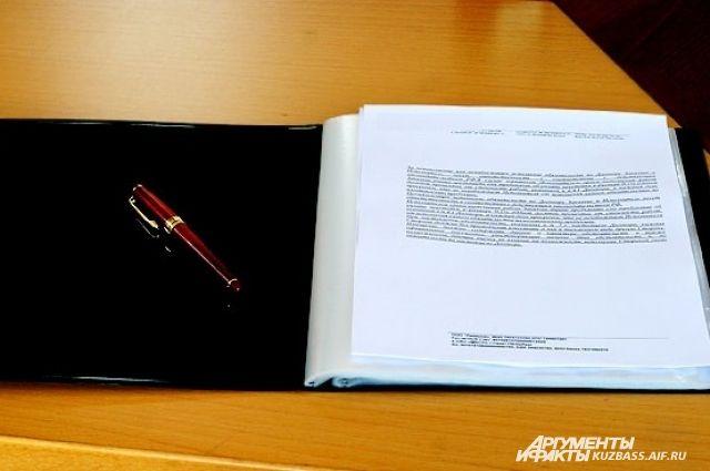 Подробнее с порядком заключения договоров можно ознакомиться на сайте