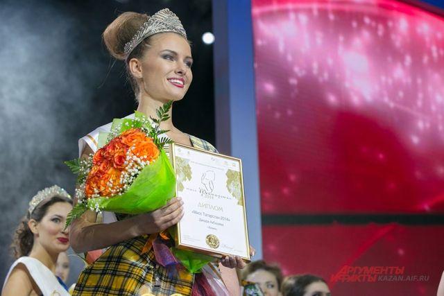 Победительница конкурса « Мисс Татарстан 2013»