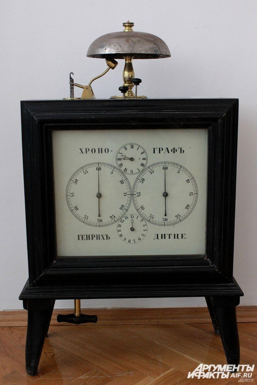 Хронограф, Генрих Дитце, 19-й век. Дерево, металл, стекло.