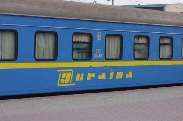 Поезда из Киева в Крым ходят