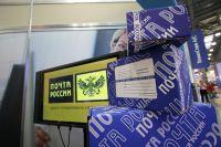 Посылки на Почте России.