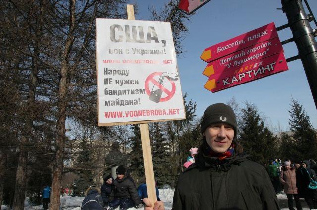 Челябинцы провели одиночные пикеты в поддерку Украины