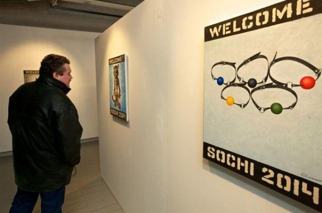 более 200 картин, скульптура и графика будут представлены на выставке