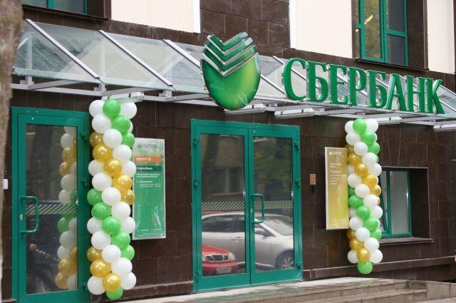 Центр развития бизнеса Сбербанка в Сургуте: первые итоги