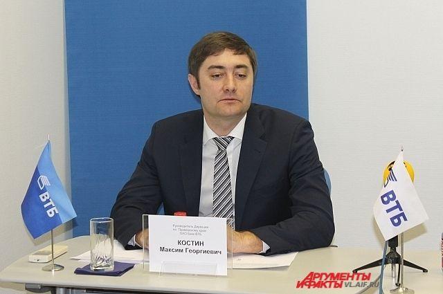 Максим Костин, руководитель дирекции ВТБ по Приморскому краю.