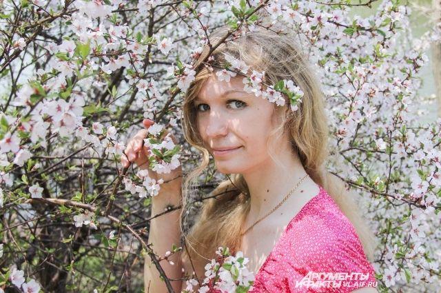 Весна, молодость и любовь!