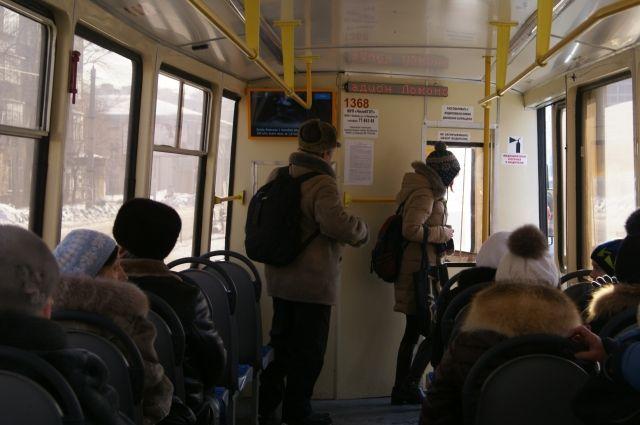 В общественном транспорте Челябинска появился «телеканал», оповещающий о ЧС