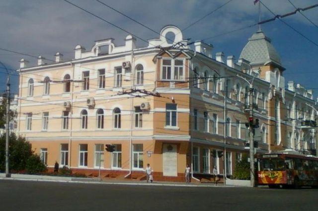 Здание администрации г.Чита