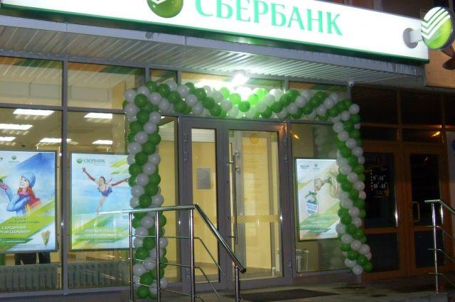 Новый офис Сбербанка появился на пр. Мира.