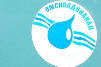 «ОмскВодоканал» поздравил ветерана предприятия.