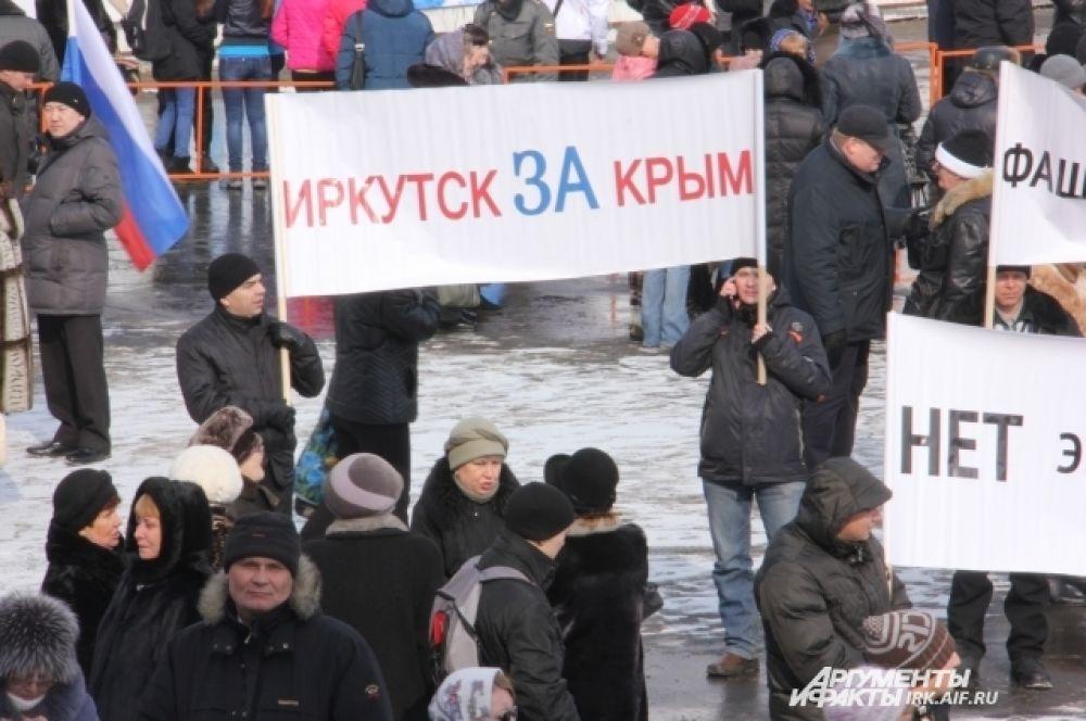 На митинге можно было увидеть самы разные лозунги.
