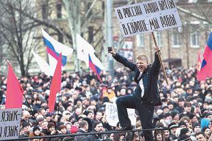Донецк. Выбор между националистами и порядком сделали тысячи жителей региона.