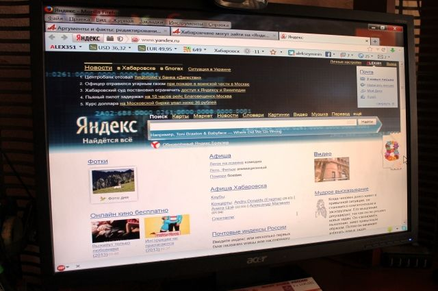 «Яндекс» по-прежнему доступен