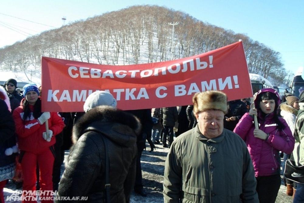 «Севастополь! Камчатка с вами!»