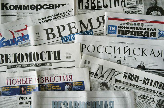 За 2014 год в регионе было зарегистрировано 23 новых СМИ - Новости Энгельса Сегодня