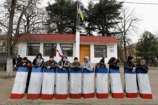 Отряды самообороны в Крыму.