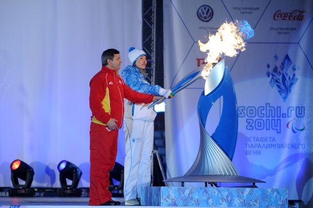 Чашу Паралимпийского огня зажгли на стадионе «Красная звезда».