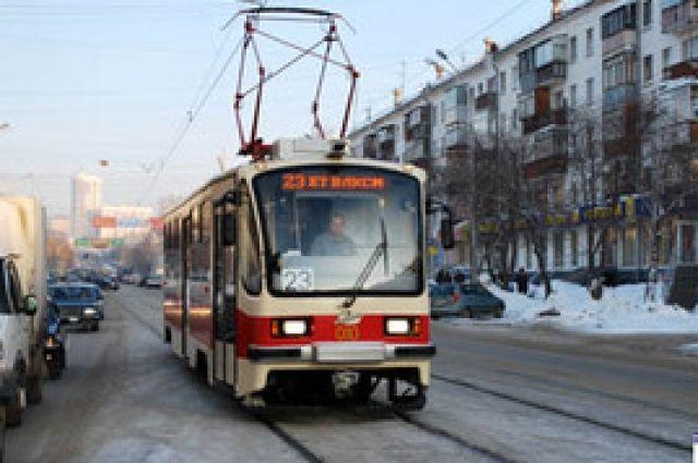Трамваи с новыми вагонами поедут по Екатеринбургу