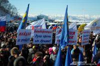 «Бандеровцы! Руки прочь от Крыма!»
