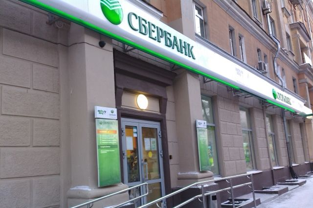 Сбербанк в екатеринбурге работающие в воскресенье