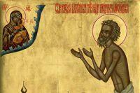 Икона Святого Блаженного Василия