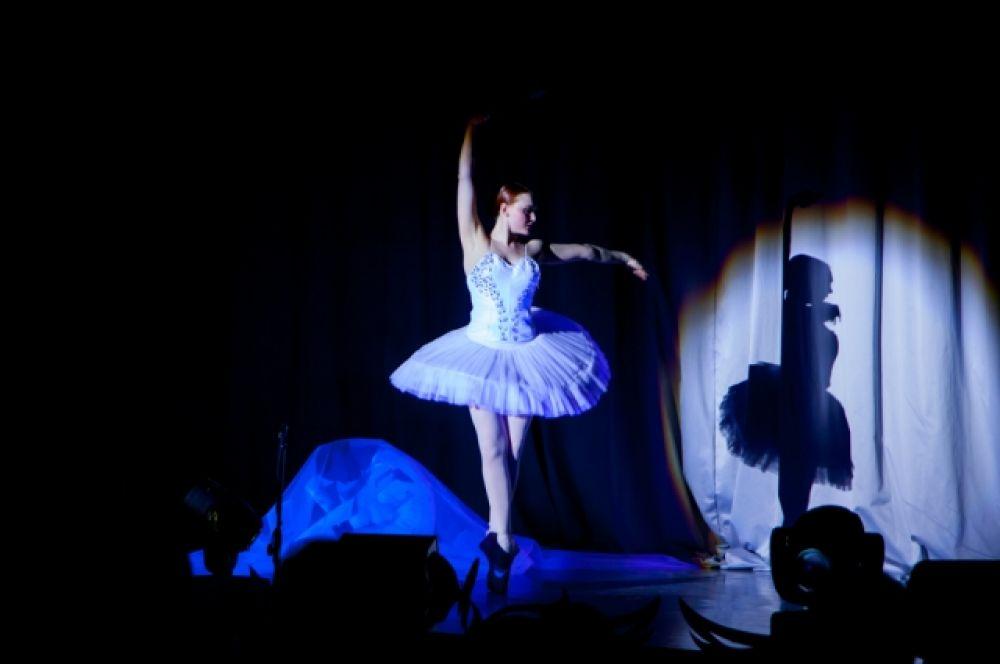 В творческом конкурсе можно было увидеть балет...
