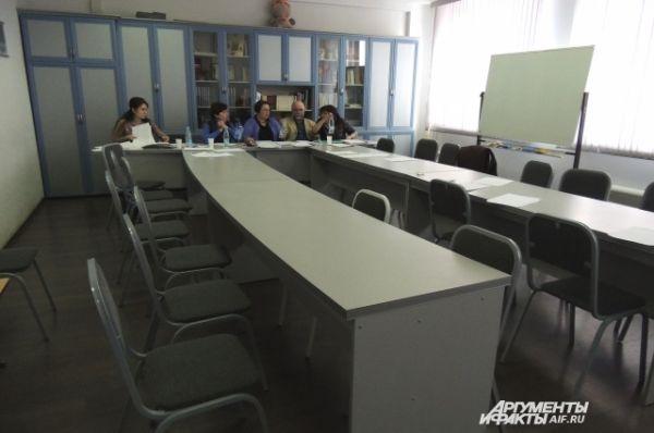 Экзаменационная комиссия.