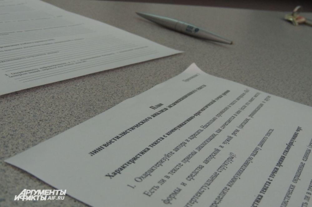 План письменно анализа, по которому должен быть подготовлен ответ.