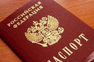 Отметку о получении заграничного паспорта можно будет проставлять на двух страницах российского бланка паспорта.