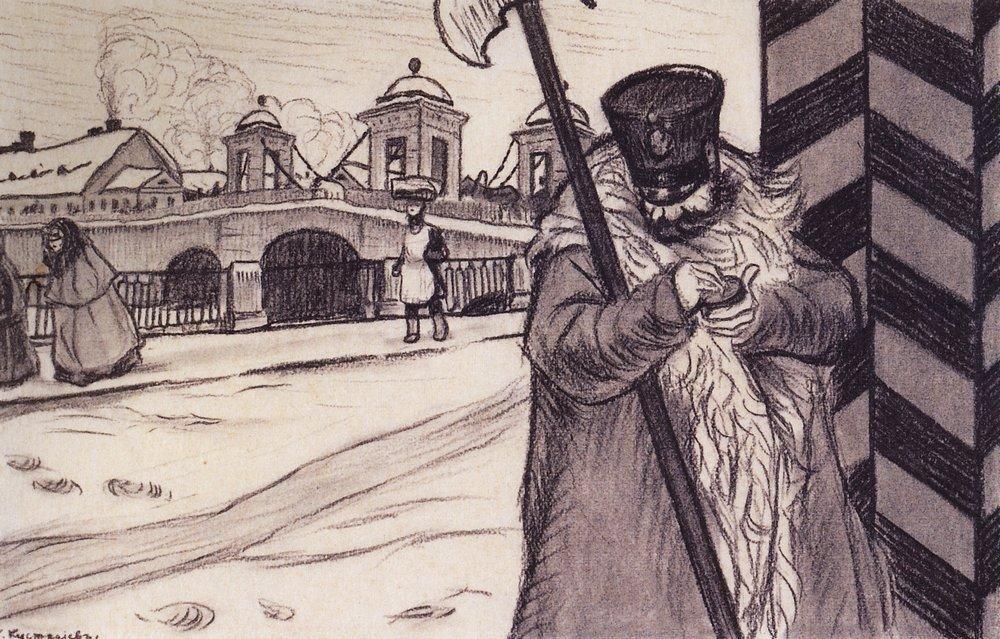 Вернувшись в Россию, Кустодиев пользовался большой популярностью и был очень востребован. В 1904 году он создал «Новое общество художников», а затем работал карикатуристом в сатирическом журнале «Жупел» и других изданиях.