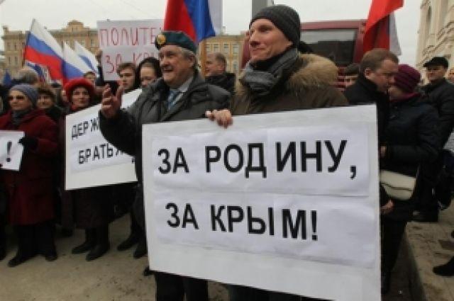 Новосибирская область окажет финансовую помощь жителям Крыма