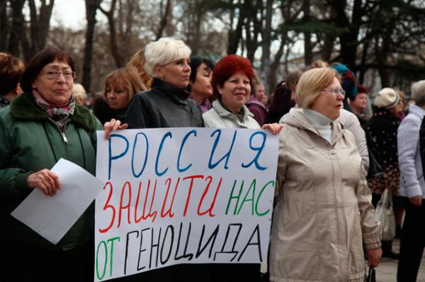 Пророссийский митинг у Верховной рады АР Крым